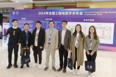 2019 Eng Geo Conference